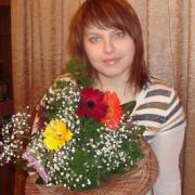 Ежикова Елена Вячеславовна