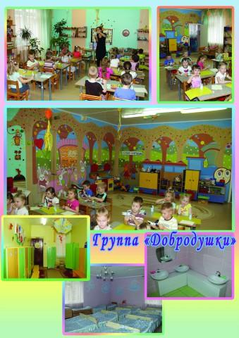 Фабрика ФорматовДобродушки
