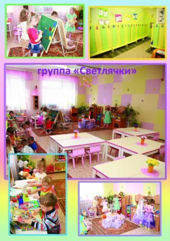 Фабрика Форматовсветлячки-copy