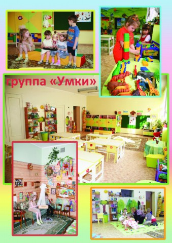 Фабрика Форматовумки-copy